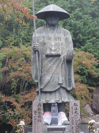 大窪寺09