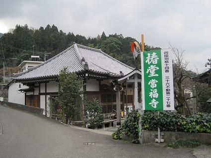 常福寺01