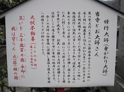 常福寺03