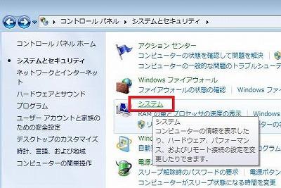 うたまるDブログ101029-1