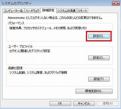 うたまるDブログ101029-3