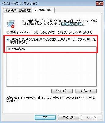 うたまるDブログ101029-6