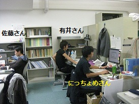 IMG_0305_20101130140236.jpg