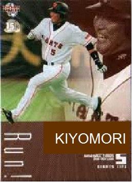 kiyomori.jpg