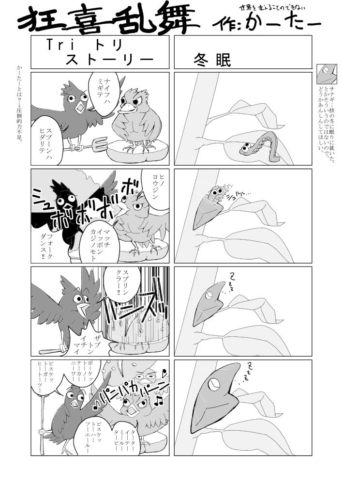 nakata_sapuri_04_01.png