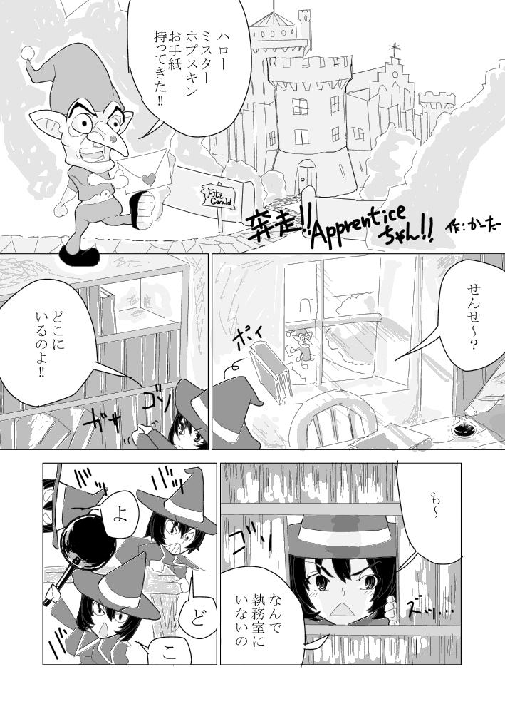 nakatasapuri02_02.jpg