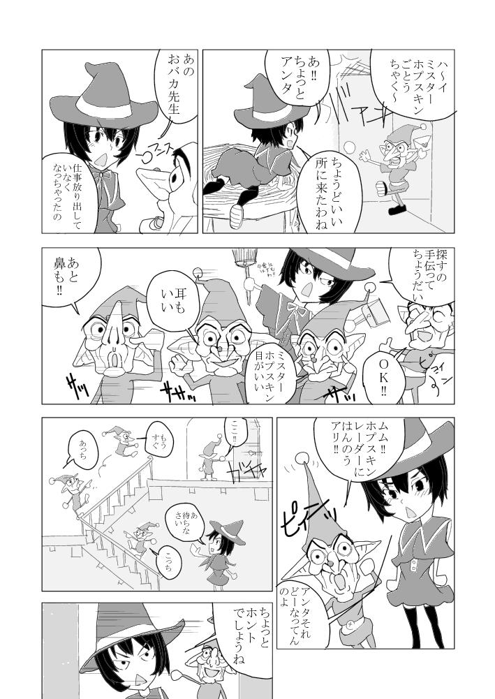 nakatasapuri02_03.jpg
