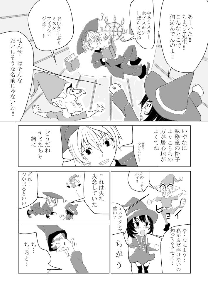 nakatasapuri02_04.jpg