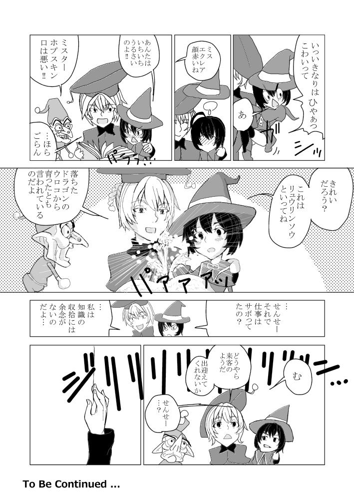 nakatasapuri02_05.jpg