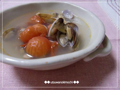 あさりとプチトマトのジンジャーガーリックスープ_1