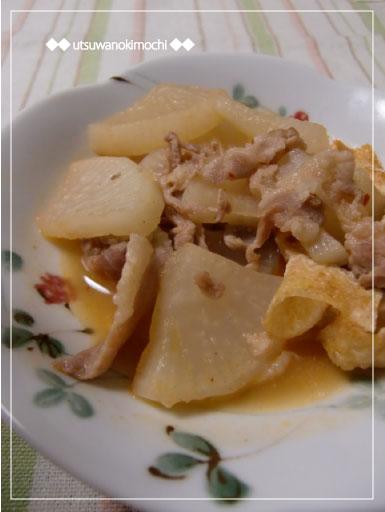 豚肉と大根のキムチの素で炒め煮