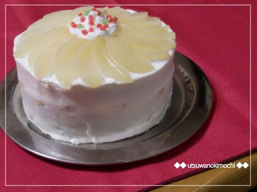 今年のケーキ