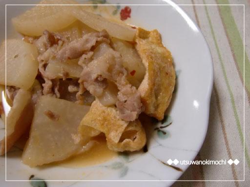 豚肉と大根のキムチの素で炒め煮_1