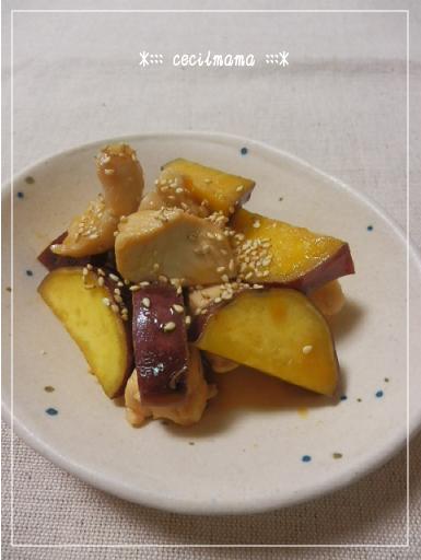 さつまいもと鶏むね肉の炒め煮_3