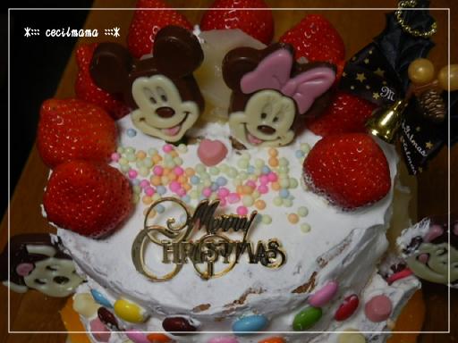 女子会クリスマスケーキ_1