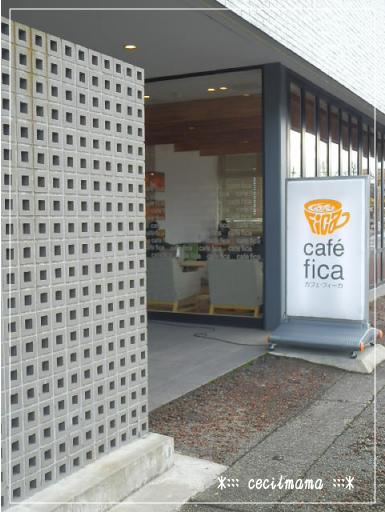 cafe fica_1