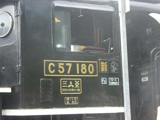 P1030632.jpg