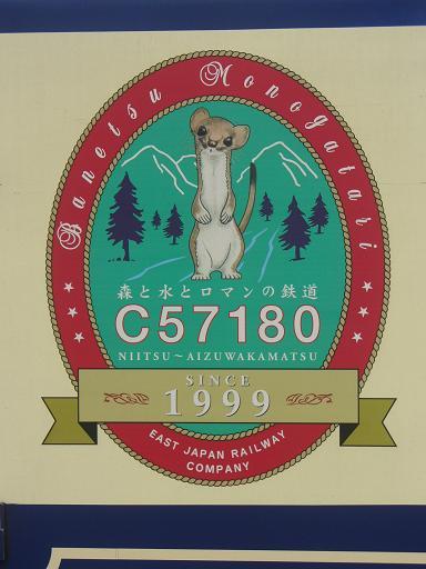 P1030653.jpg