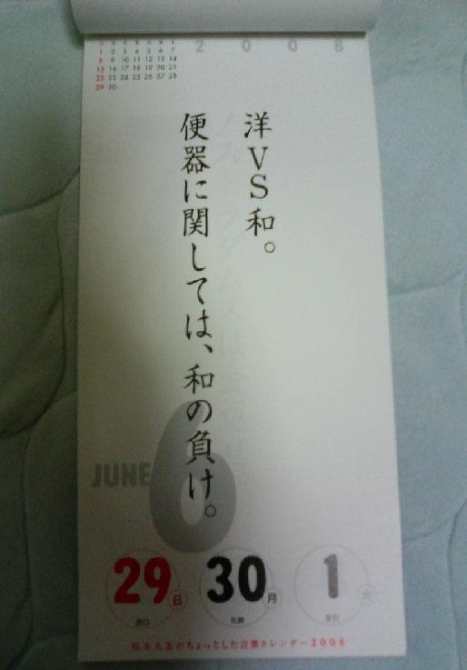 DCF_0027.jpg