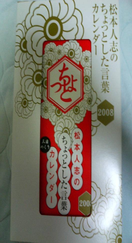 DCF_0068.jpg