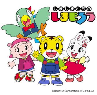 members2004.jpg