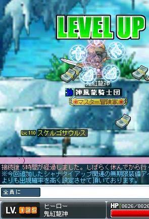 Maple100731_192021.jpg