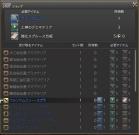 ffxiv_20141126_100903.jpg