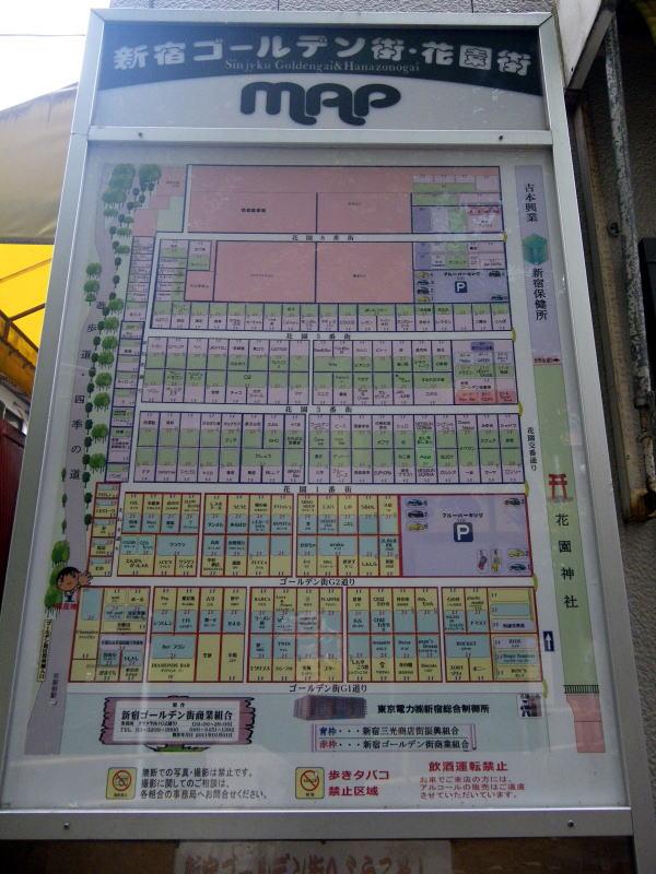 新宿ゴールデン街マップ