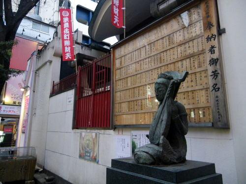 歌舞伎町 弁財天