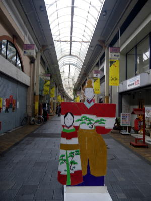 津山雛巡り 商店街