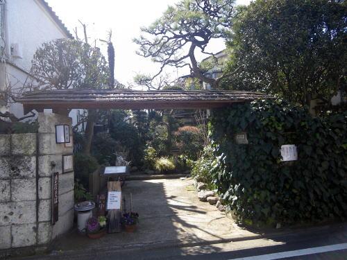 林試森近く「紫仙庵」門