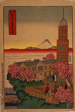 東京愛宕山上愛宕館之図」