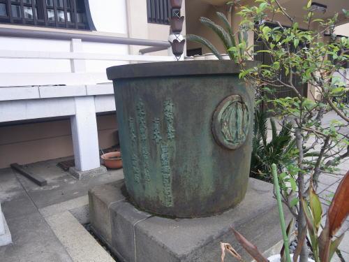 山田朝衛門 水鉢