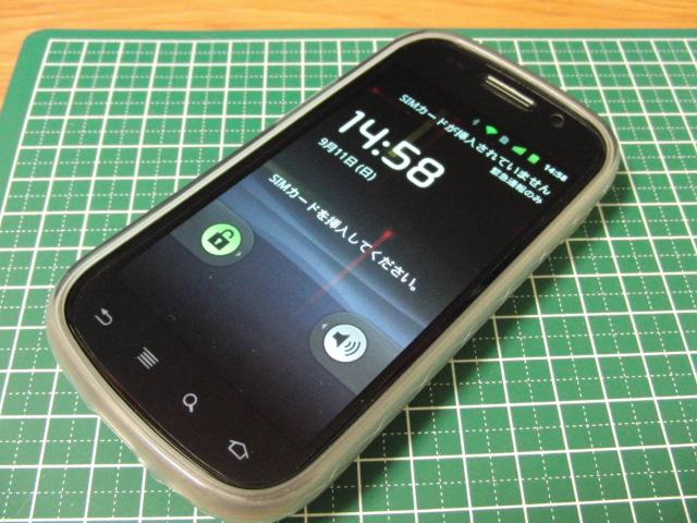 CIMG0655.jpg