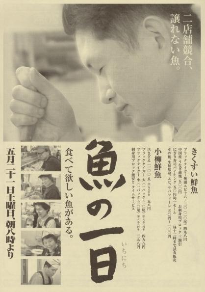 2011_0520_007.jpg