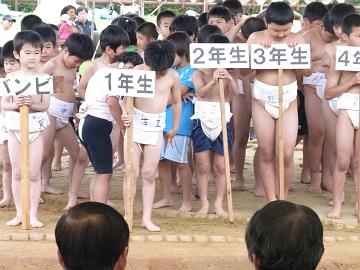 2011_0522_001.jpg