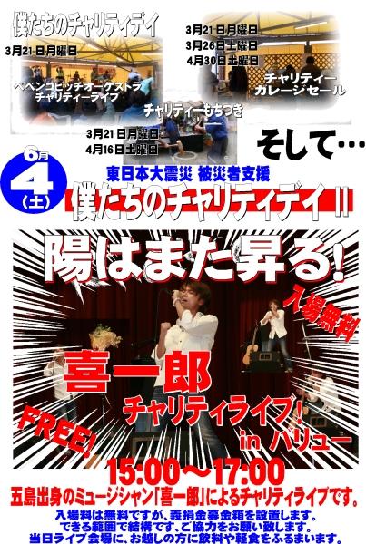 2011_0527_001.jpg