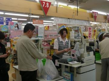 2011_0601002.jpg