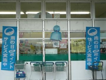 2011_0601004.jpg
