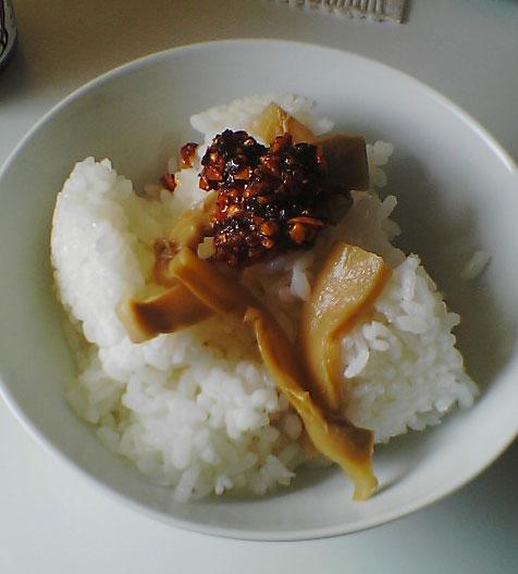 ra-yu-3.jpg