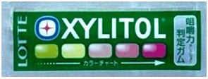2013-10-01karoyaka.jpg