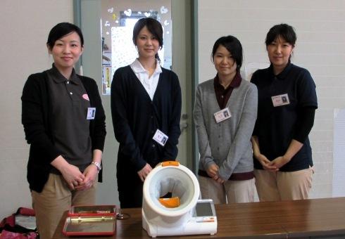 2013-10-01karoyaka2.jpg