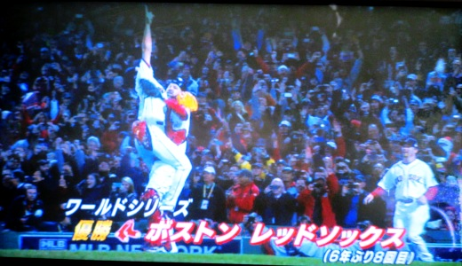 2013-10-31uehara.jpg
