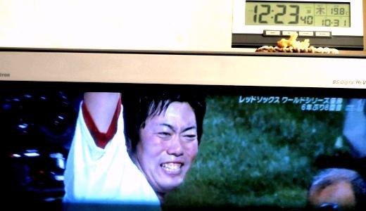 2013-10-31uehara2.jpg