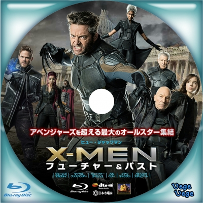 X-MEN:フューチャー&パスト - ...