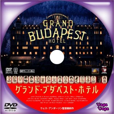 グランド・ブダペスト・ホテル D2