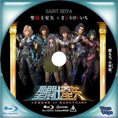 聖闘士星矢 LEGEND of SANCTUARY B2