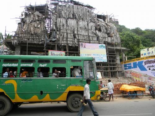 Vedagrishvara Temple Ent