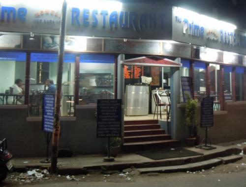 TRV レストラン