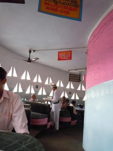 Indian caffe house 内部